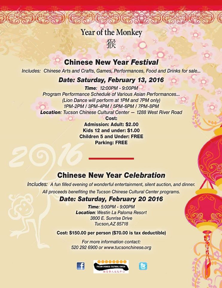 tcccnewyear - Chinese New Year 2016 Date
