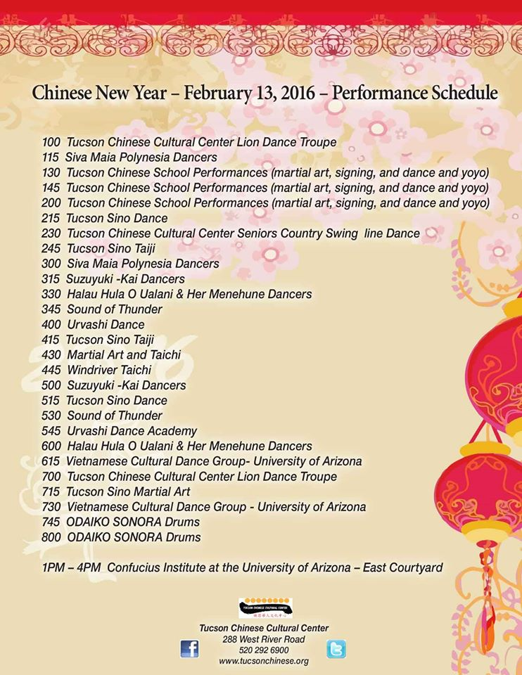 chineseschedule.org